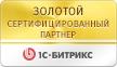 Пиксель Плюс - Золотой партнёр «1С-Битрикс»