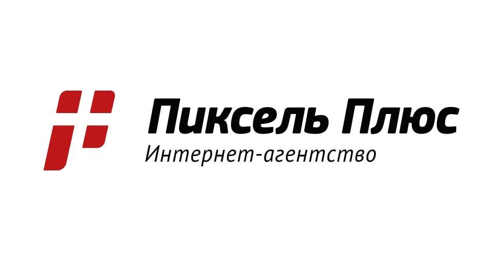 Статистика Яндекс Вордстат – подробная инструкция по работе с сервисом, обзор инструментов для автоматизации.