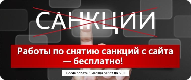 Акция продвижение сайта бесплатно о раскрутка сайтов