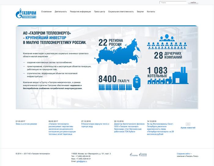 айфон 11 про цена в россии rostoptima ru