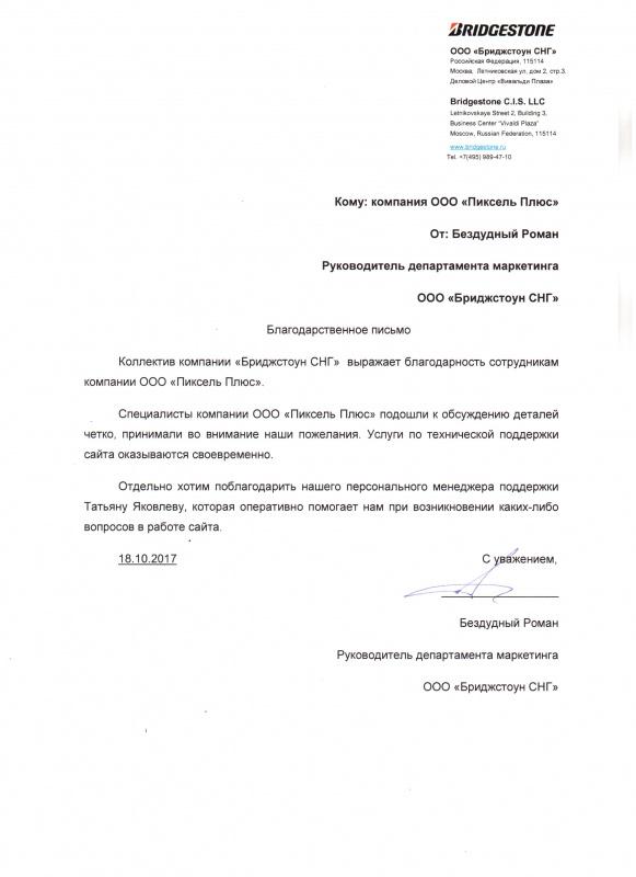 Раскрутка сайтов цены москва отзывы о компаниях русский xrumer 7.0.12 elite and hrefer 3.85